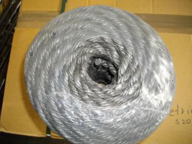 Nylon Bündelseil Ø 9mm; 220m; 8-litzig - 1 Stk